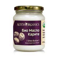 Alteya Bambucké maslo 100 % Bio
