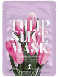 Kocostar Slice mask sheet (Tulipán)