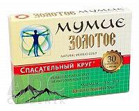 MÚMIO Zlaté 30 tablet