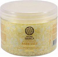 Natura Siberica Sůl do koupele pro mladou pleť 700 g
