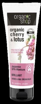 Organic Shop krém na ruky a nechty Japonská čerešňa a Lotosový kvet 75 ml
