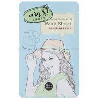 Holika Holika Mask Sheet After rozjasňujúca maska na tvár  18 ml