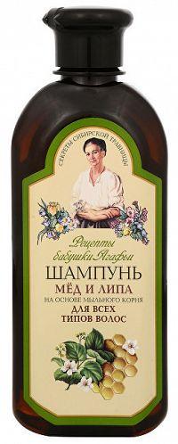 Babushka Agafia Medový šampón s lipou 350 ml