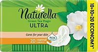 Naturella Ultra duo Green Tea 20 kusov