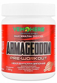 Bulgarian Armageddon - Vemoherb 300 g Blueberry