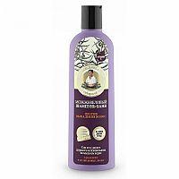 Babička agafa - Borievkový šampón pre riedke a oslabené vlasy 280ml