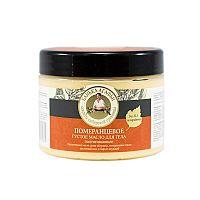 Babička Agafa hustý spevňujúci pomarančový telový olej zjemňuje, rozjasňuje - 300 ml