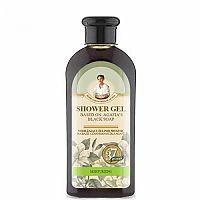 Babička Agafa - Hydratačný sprchový gél na báze čierneho mydla Agafia, 350 ml