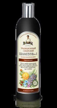 Babička Agafa Tradičný sibírsky šampón na vlasy, na báze cédrového propolisu- 550 ml