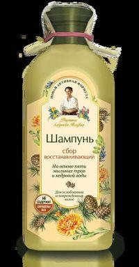 Eliksír Babička Agafa - Šampón na regeneráciu oslabených a poškodených vlasov 350ml