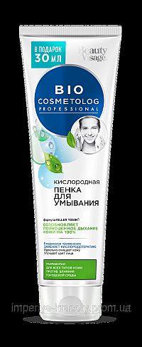Fito Kosmetik Fitokosmetik  Čistiaca pena na tvár obohatená kyslíkom 120 ml