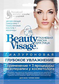 """Fito Kosmetik Fitokosmetik Hyalurónová látková pleťová maska """"HĹBKOVÁ HYDRATÁCIA"""" 25 ml"""
