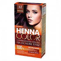 Fito Kosmetik Fitokosmetik Krémová farba na vlasy Henna color 3.2 - BAKLAŽÁN 115ml