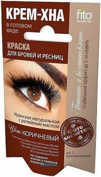 Fito Kosmetik Fitokosmetik  Krémová farba s hennou na obočie a riasy HNEDÁ 2x2 ml