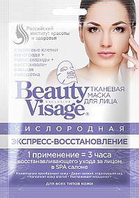 """Fito Kosmetik Fitokosmetik Látková pleťová maska s aktívnym kyslíkom """"EXPRESNÁ OBNOVA"""" 25 ml"""
