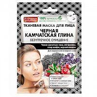 Fito Kosmetik Fitokosmetik Látková pleťová maska s čiernym kamčatským ílom 25 ml