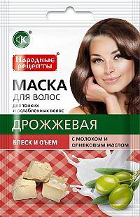 Fito Kosmetik Fitokosmetik Maska na oslabené vlasy s droždím a olivovým olejom 30ml