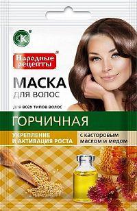 Fito Kosmetik Fitokosmetik Maska na vlasy HORČICA + RICÍNOVÝ OLEJ + MED  30ml