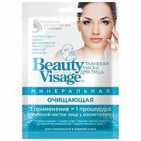 """Fito Kosmetik Fitokosmetik Minerálna látková pleťová maska """"ČISTIACA"""" 25 ml"""