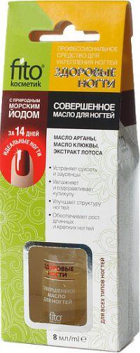 Fito Kosmetik Fitokosmetik Posilňujúci olej na nechty 8ml