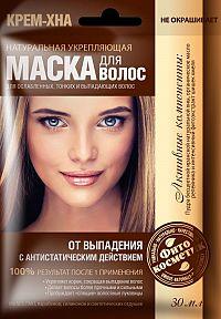 Fito Kosmetik Fitokosmetik Vlasová maska proti vypadávaniu vlasov s bezfarebnou hennou 30ml