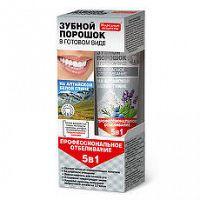 Fito Kosmetik Fitokosmetik Zubný prášok vo forme pasty Profesionálne bielenie za 3 min -  45ml