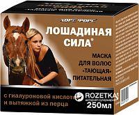 HorseForce Konská sila - Maska na vlasy extraktom z korenia a kyselinou hyalurónovou - 250 ml