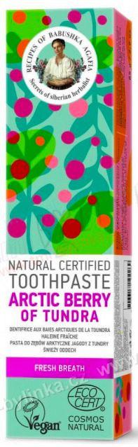 Prírodná zubná pasta pre svieži dych s prídavkom bobúľ arktickej tundry Babička Agafia - 85 g