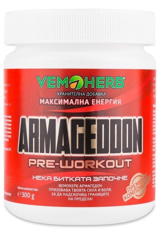Bulgarian Armageddon - Vemoherb