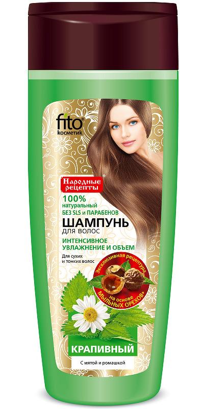 Fito Kosmetik Fitokosmetik  Žihľavový šampón na suché a tenké vlasy s mätou a rumančekom  270 ml