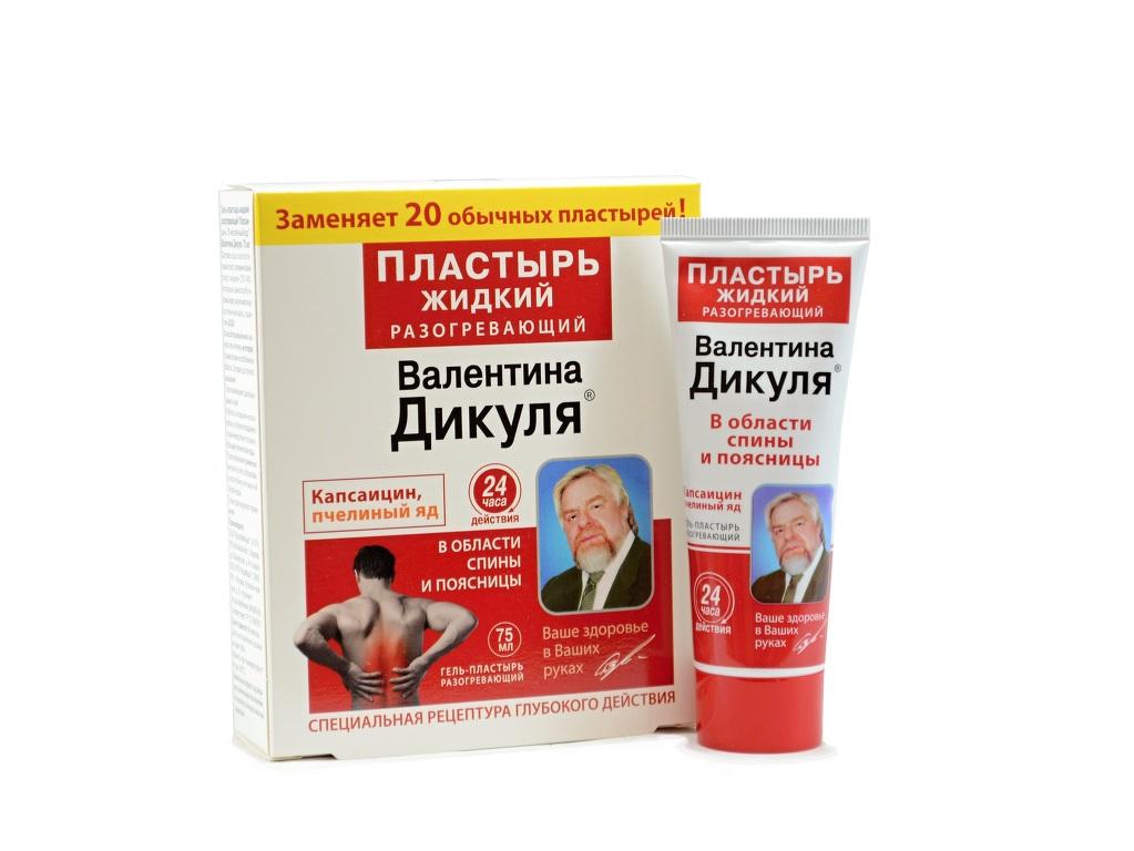 Korolev farm -  Valentin Dikul - tekutá zohrievajúca náplasť so včelím jedom a kapsaicínom - 75 ml