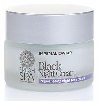 Čierny omladzujúci pletový nočný krém na tvár *Imperial Caviar*