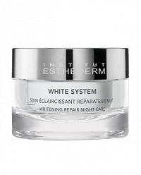 ESTHEDERM WHITE SYSTEM WHITENING NIGHT CREAM nočný krém proti pigmentovým škvrnám 1x50 ml