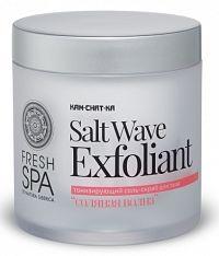 Exfoliačný telový peeling Vlna soli *Kam-Chat-Ka*