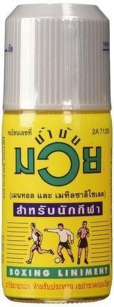 MUAY Oil /Boxing Liniment/ - masážny olej Large 120ml