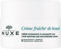 NUXE Crème Fraîche Hydratačný upokojujúci 24H krém pre normálnu a citlivú pleť, 1x50ml