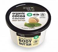 Organic Shop - Biela čokoláda - Telové maslo
