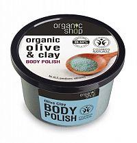 Organic Shop - Modrý Íl - Telový peeling