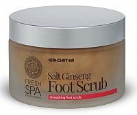 Zjemňujúci peeling na nohy zo soli a ženšeňa  *Kam-Chat-Ka*