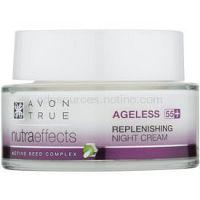 Avon True NutraEffects omladzujúci nočný krém pre regeneráciu pleti  50 ml