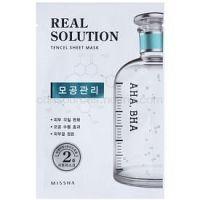 Missha Real Solution plátenná maska pre zmenšenie pórov  25 g