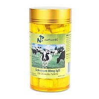 Australian Remedy Colostrum 60mg IgG 100 žuvacích tabliet