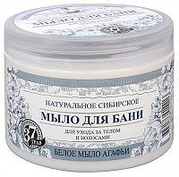 Babushka Agafia Prírodné biele mydlo 500 ml