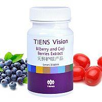Tiens Vision
