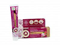 Babička Agafa Bio organická zubná pasta Babky Agafy pre zdravé zuby- výťažok z brusnice - pre posilnenie zubnej skloviny - bez fluoridu - 75 ml Varianta: Normál