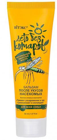 Belita - No Mosquitos - Balzam po uštipnutí a bodnutí hmyzom, 50ml