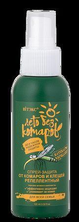 Belita - No Mosquitos - Ochranný repelent v spreji proti komárom a hmyzu, 100ml
