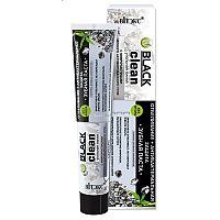 Black clean bieliaca antibakteriálna a chrániaca zubná pasta so striebrom - 85 g