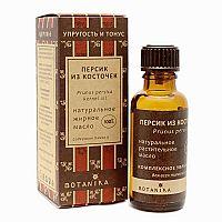 Botanika 100% prírodný olej z broskyňových kôstok- kozmetický 30ml