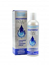 Medikomed - Micelárna voda s kyselinou hyalurónovou a koloidným striebrom - 250 ml